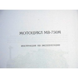 Owners manual MB750