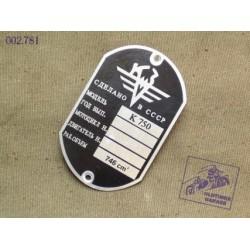 id plate, KMZ - K750