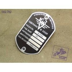 id plate, KMZ - K650