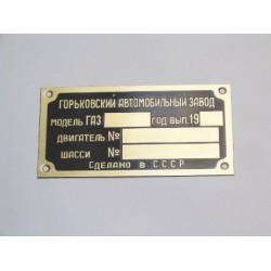 ID plate  ,GAZ