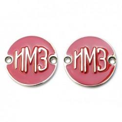 Tank badges IMZ, red
